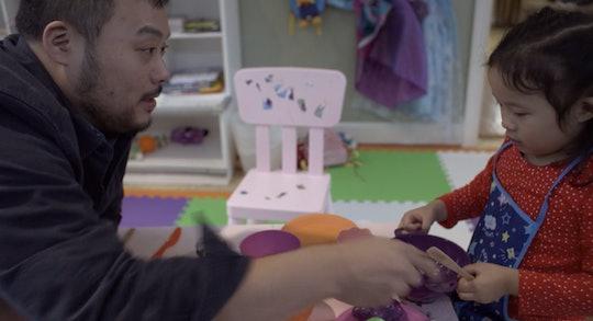 David Chang and his niece