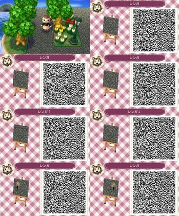 animal crossing qr codes floor
