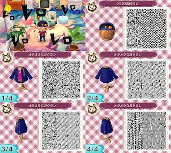 Animal Crossing Designs 18 Qr Codes For Jojo Dbz And