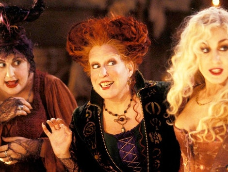 Sarah Jessica Parker's 'Hocus Pocus' Sequel Update Is The Treat We Need