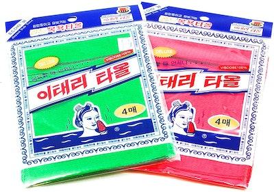 Exfoliating Towel Asian Exfoliating Washcloths (Set Of 8)