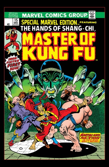 Shang-Chi First Appearance