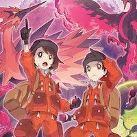 'Pokémon Sword and Shield' DLC release date, new Gigantamax and Legendaries