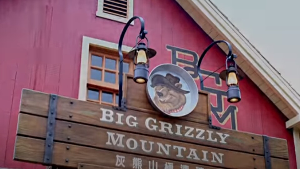 Disney fans can now ride Hong Kong Disneyland's Grizzly Gulch online.