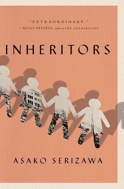 'Inheritors' by Asako Serizawa