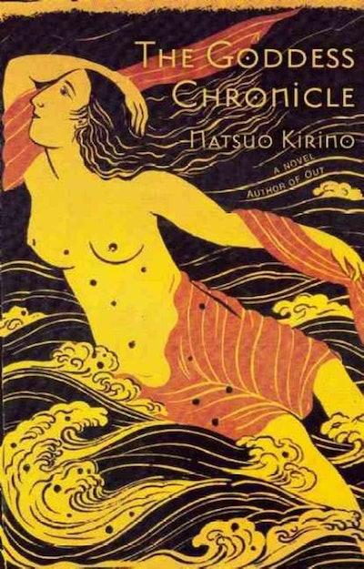 'The Goddess Chronicle' by Natsuo Kirino