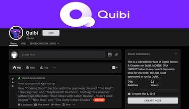 The subreddit r/Quibi.