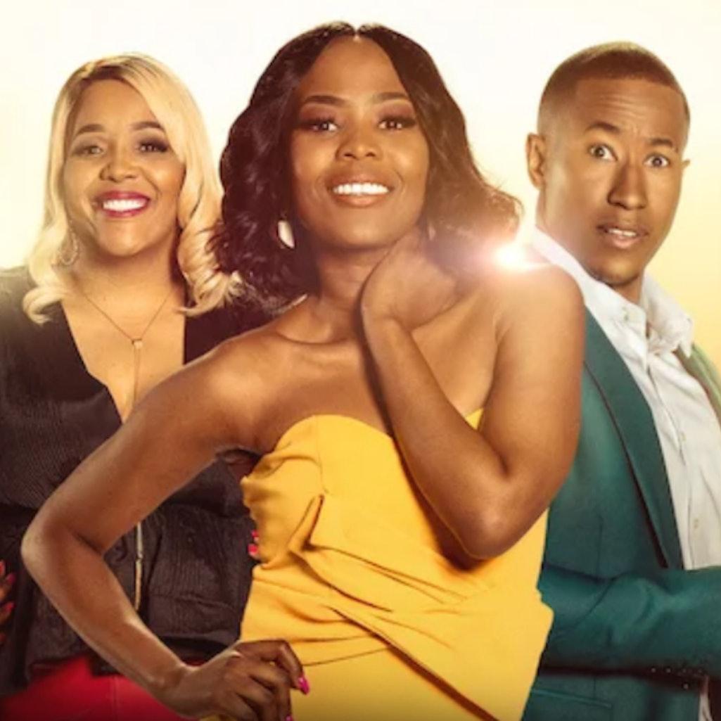 'Seriously Single' on Netflix