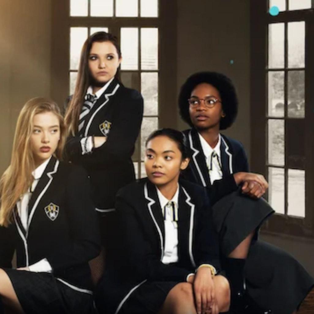 'Get Even' on Netflix