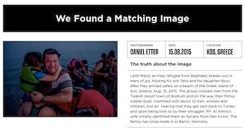 Truthmark's photo matching tool.