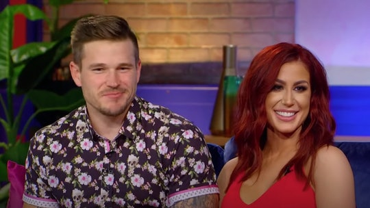 'Teen Mom 2' star Chelsea Houska revealed that baby number four is going to be a girl!