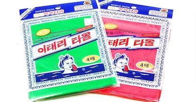 Exfoliating Towel Asian Bath Washcloth (4-Pack)