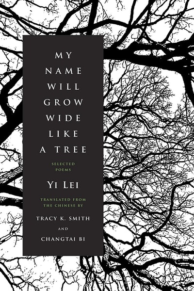 'My Name Will Grow Wide Like a Tree' by Yi Lei
