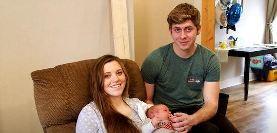 Joy-Anna Duggar's newborn daughter is a spitting image of her 2-year-old son, Gideon.