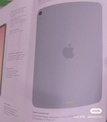 iPad Air 4 leak