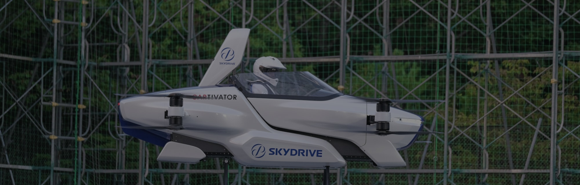 SkyDrive's SD-03 is a single-seat eVTOL aircraft.