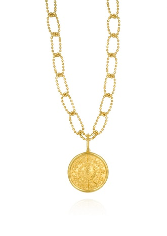 Shield of Achilles Tina Chain Necklace
