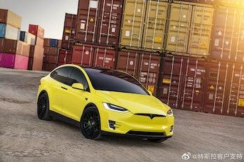 Tesla Model X in a car wrap.