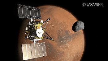 Martian Moons Exploration design