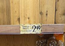 An empty, sad shelf where pumpkin bagels should live.