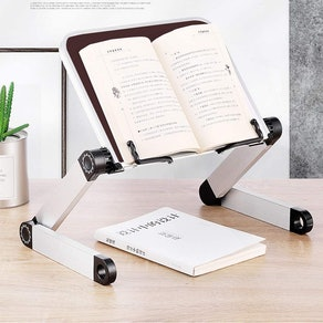 SYITCUN Adjustable Book Stand