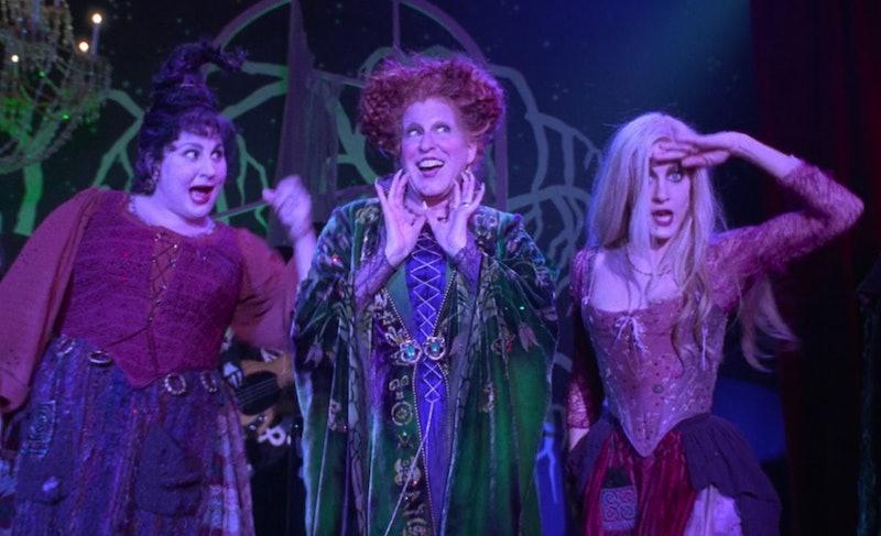 "The Sanderson sisters in ""Hocus Pocus"" (via Disney+)"
