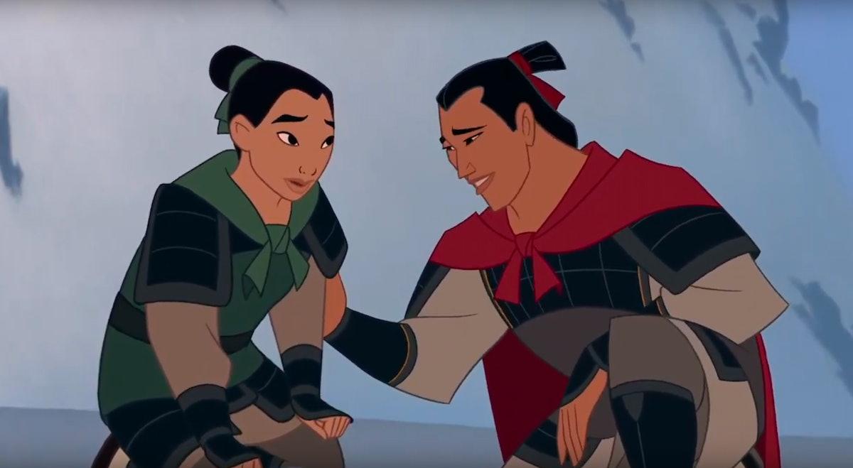 'Mulan' image