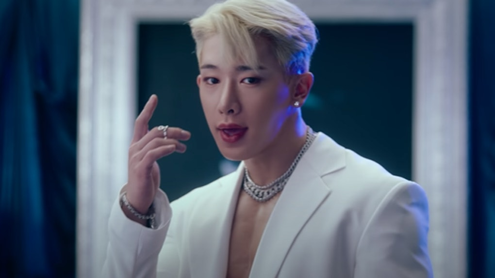"What Do Wonho's ""Open Mind"" Lyrics Mean In English? They'll Seduce You"