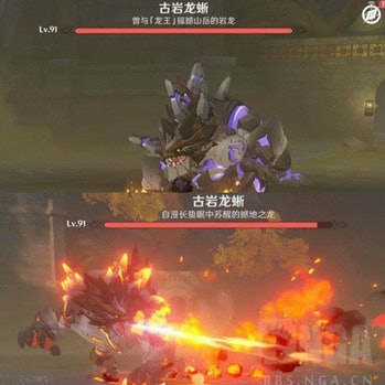 Genshin Impact 1.3 Update monster