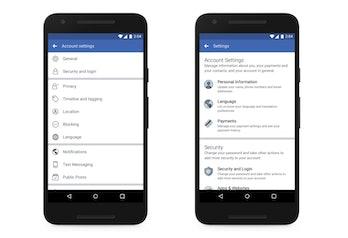 Pre-2018 Facebook settings and pre-2021 Facebook settings screenshot