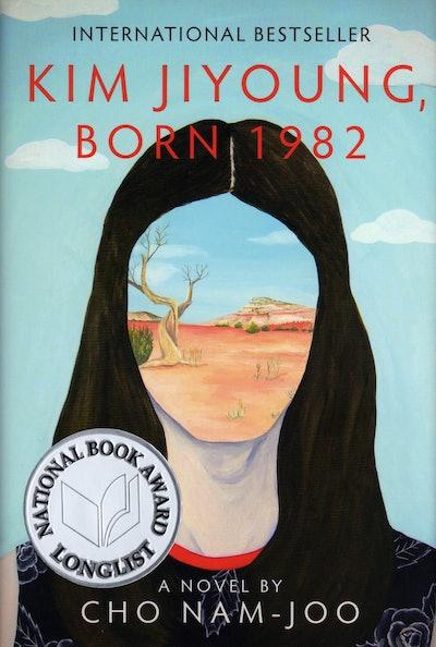 'Kim Jiyoung, Born 1982' by Cho Nam-joo
