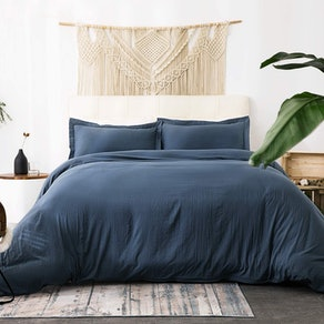 Bedsure Queen-Size Duvet Cover