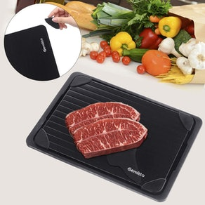 GEMITTO Defrosting Tray
