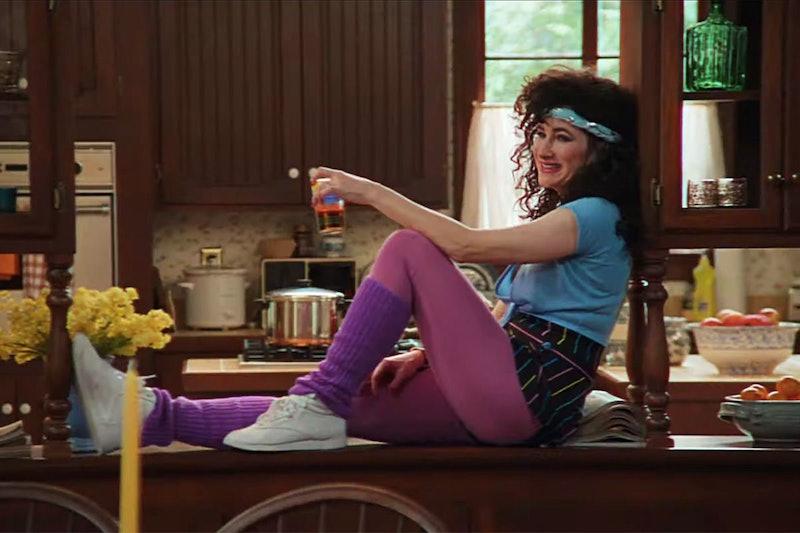 Kathryn Hahn as Agnes in 'WandaVision.'