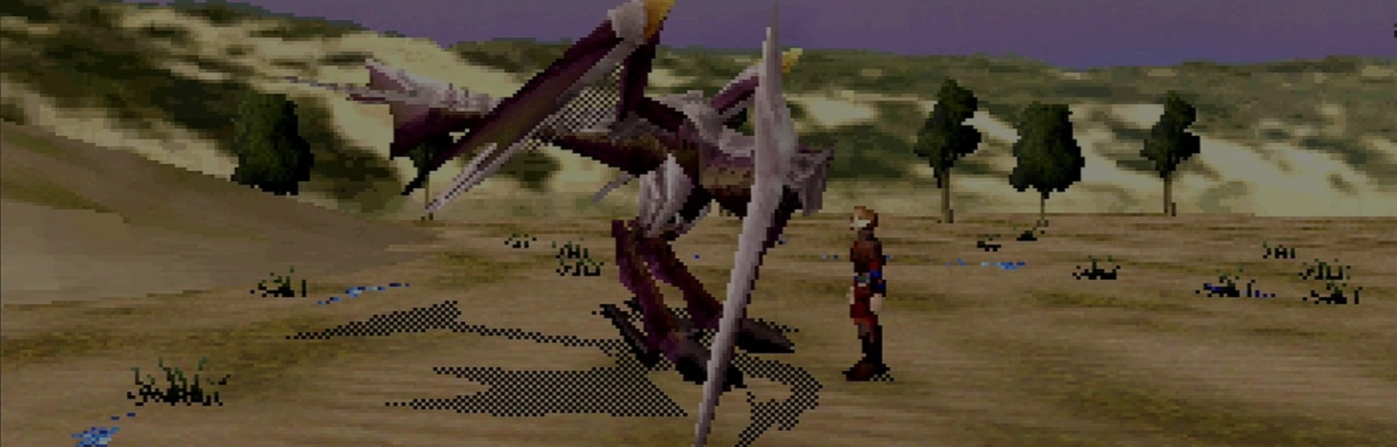 A screenshot from the original Panzer Dragoon, released for Sega
