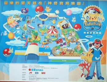 A map of the shortlived Poképark
