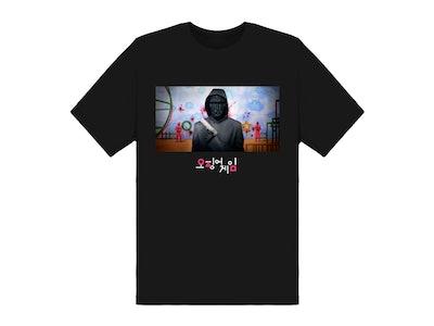 Squid Game Netflix T-Shirt