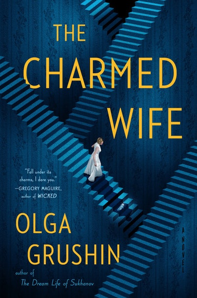 'The Charmed Wife' by Olga Grushin