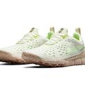 Nike Free Run Trail 2021 Happy Pineapple
