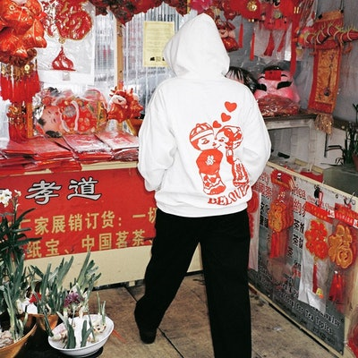 Beloved New York Lunar New Year Collection.