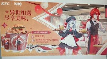 KFC Skin Genshin Impact Noelle Diluc
