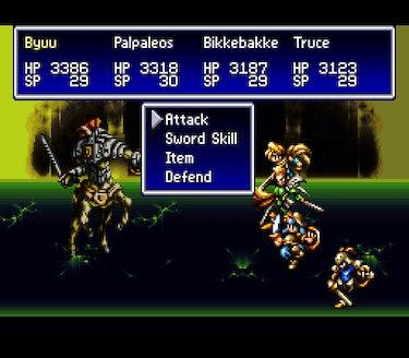 A screenshot of a battle from 'Bahamut Lagoon'