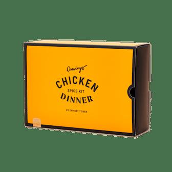 Winner, Winner, Chicken Dinner Spice Kit