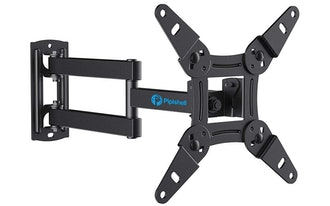 Pipishell Store Full Motion TV Wall Mount