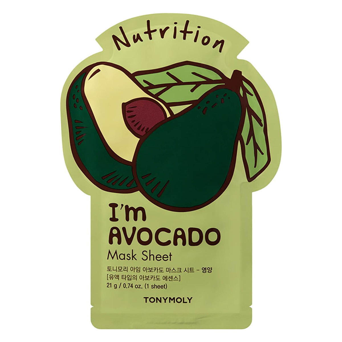 I'm Real Avocado Mask Sheet