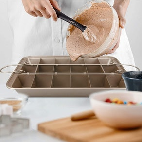 Ailelan Non Stick Brownie Pans With Dividers