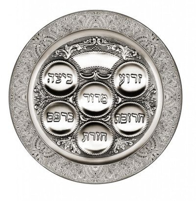 Silver Plated Seder Plate