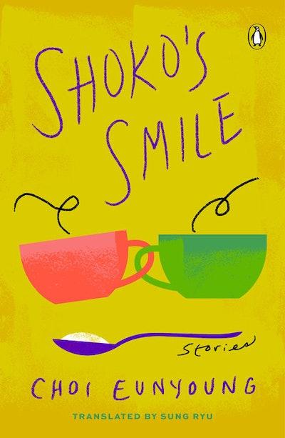 'Shoko's Smile' by Choi Eunyoung