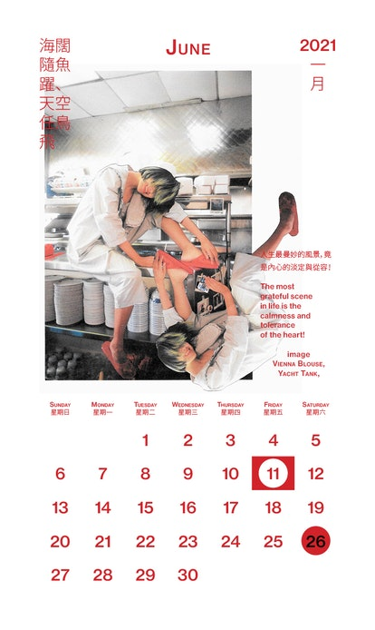 Chelsea Mak creates a calendar to display her Spring/Summer 2021 collection.