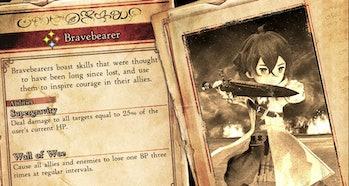 bravely default 2 bravebearer secret class job